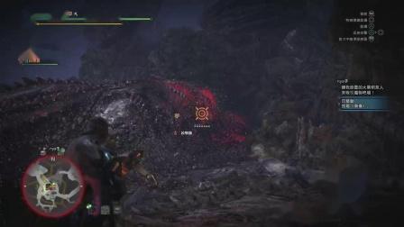 【空虚】PS4怪物猎人世界 冰原-重弩属性弹-恐暴龙