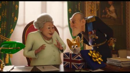 The Queen's Corgi - ComeInElite.com