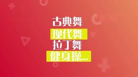 天上的风-韦福强广场舞《天上的风》三步舞背面演示-大图-