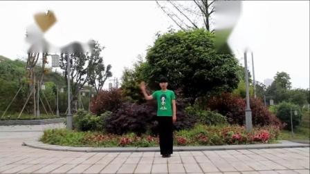 天上的风-韦福强原创广场舞《天上的风》三步舞动作分解-