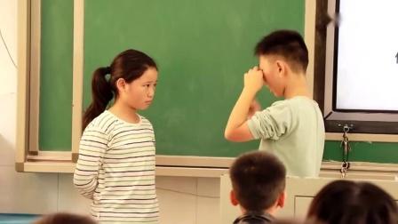口语交际安慰刘老师优质课小学语文人教部编版四年级上学期高清