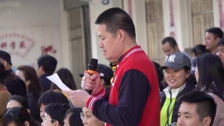 广西商务厅幼儿园第十六届亲子趣味运动会