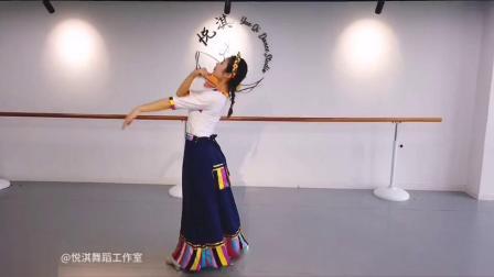 悦淇舞蹈原创藏族舞  《卓玛》