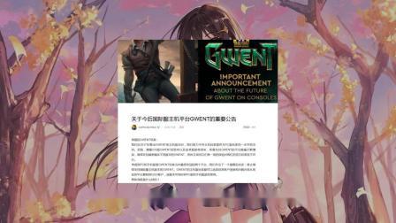 荒野大镖客2在STEAM正式发售【电玩快讯】