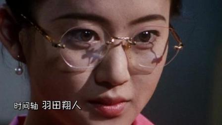 【宫内亲卫队】[特搜机器人 强帕森][48][中日双语字幕