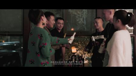 格林映画—巴中i9酒吧俱乐部宣传片