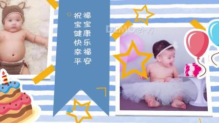 毕业相册 ae片头 祝寿视频 BD19男可爱儿童周岁生日百日成长纪念电子相册AE模板宝宝照片展示视频MV~1 pr模板