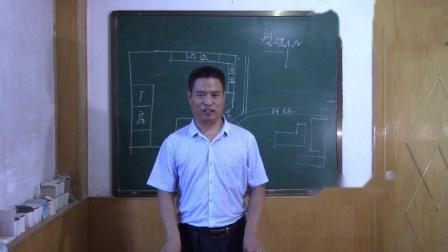 陈老师讲风水:反弓水如何化解