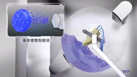 包衣机三维动画、制药设备三维动画、工业产品三维动画、巨浪视觉