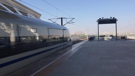 D3842次(珠海站—昆明南站)本务广州动车段CRH1A-A-1255广州南站出站