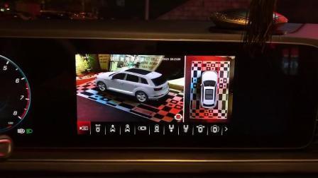 重庆奔驰360改装升级 3D画面,德系车原厂升级