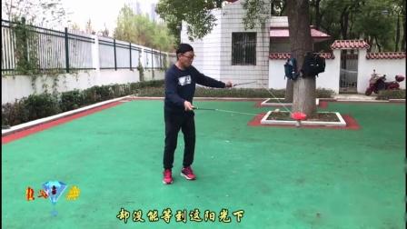 武汉刘天红老师空竹示范片《左右背脱+钓鱼》