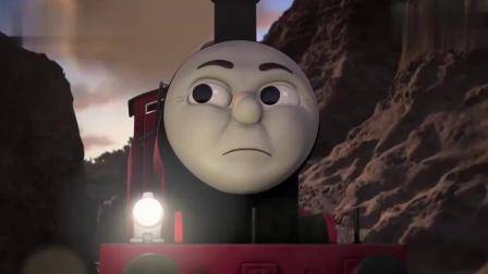 托马斯和朋友詹姆士看见怪物,会被吓坏,赶紧跑