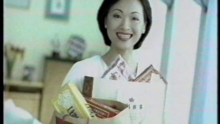 1999.1.1 CCTV1播出的广告