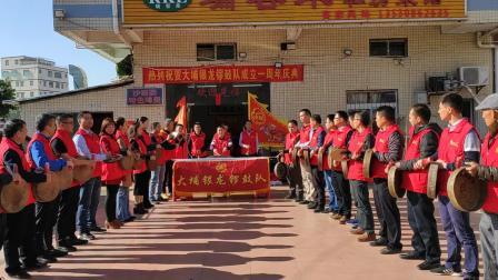深圳银龙锣鼓队庆祝一周年庆典