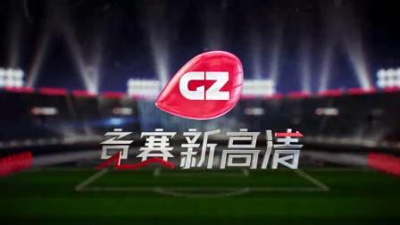 广州竞赛频道ID