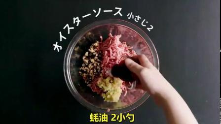 【】土豆丝芝士球、猪肉生煎包、圆形寿司、巧克力饼...没想到这个小机器可以做这么多好吃的,看完好想买个同款~[憧憬](YTB:テイストメイド...