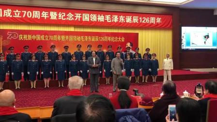 时代名家名家总顾问尹铁牛出席新中国成立70周年暨纪念开国领袖毛主席诞辰126周年