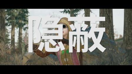 【绝地求生】PUBG牌限量版塑身保暖姜饼人连身衣