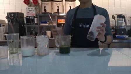 """贝勒海品牌奶茶培训制作——抹茶红豆""""玲珑骰子安红豆  入骨相思知不知"""""""