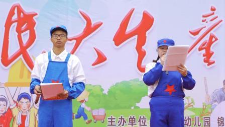 """中山路幼儿园2019年冬季""""军民大生产""""主题运动会2019.12.1"""