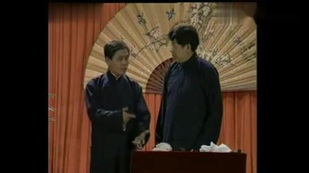 经典相声马志明《打元宵》