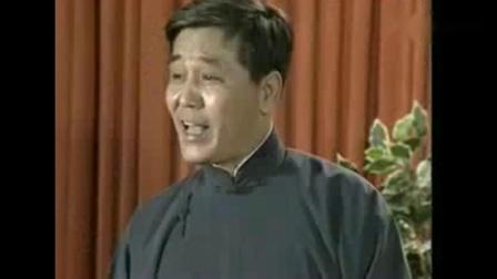 经典相声马志明《烧骨记》