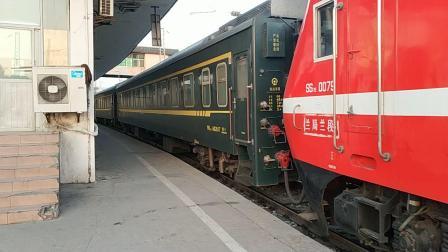 【卖萌随拍】K176乌鲁木齐-郑州 西安站4站台发车 8.08