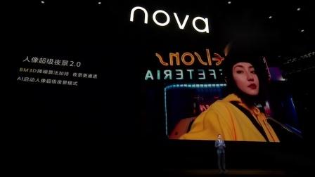 荣耀V30P对比华为Nova6 5G!真是换壳销售?