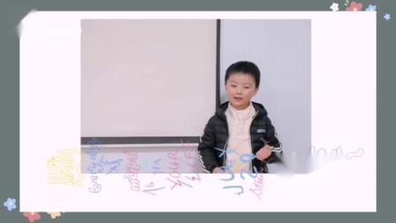 武汉晶话筒小主持语音表演——《天气预报》