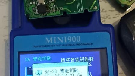 丰田雷克萨斯0020智能钥匙清空数据