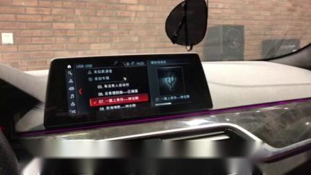 济南宝马530汽车音响改装系统调音效果视频试听展示【孚卡悦听】