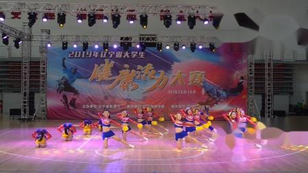 2019辽宁省大学生健康活力大赛之辽宁铁道职业技术学院靓丽登场