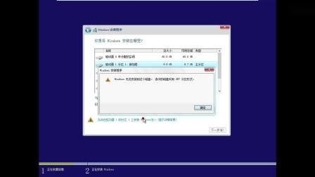 HCNA-16-休眠文件、UltraISO刻录系统盘