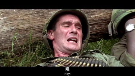 最新战争电影《越战先锋》深入前线遭遇埋伏激烈交火损失惨重!