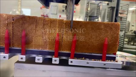 UFM6000 超声波切割蛋糕片 - 杭州驰飞超声波
