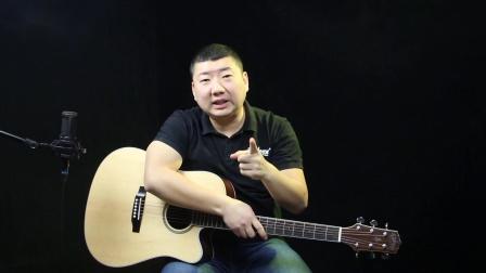 爱德文吉他教室零基础教学—乐队陪你练吉他88