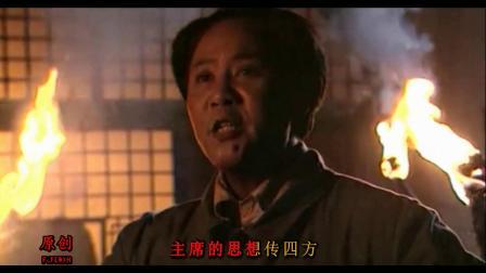 毛主席的话儿记心上-2019.12.8