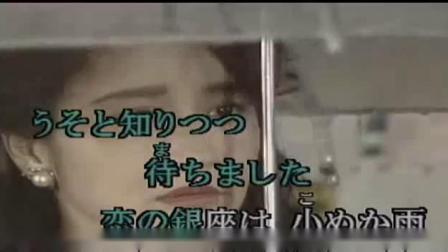 雨の銀座(字幕)