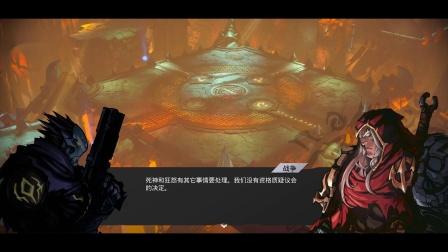 梅肯Mek【暗黑血统:创世纪】困难难度地毯式攻略解说02熔渣矿坑