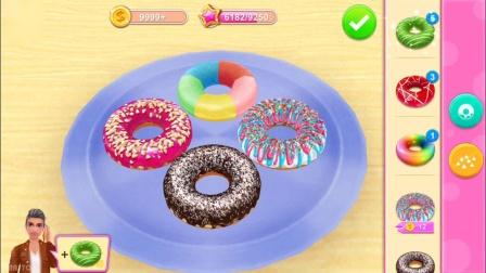 玩得开心学习烘焙装饰美味蛋糕我的烘焙帝国为孩子们烹饪游戏