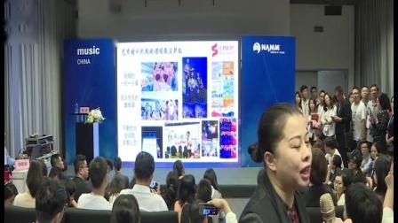 2019上海乐器展经销商培训课——培训机构如何升级、优化艺校管理体系(3)