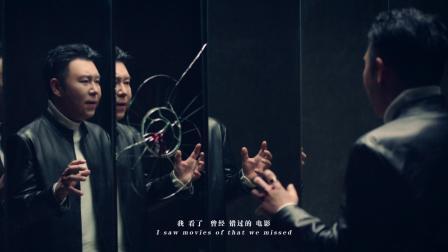 于嘉乐《逃爱》MV