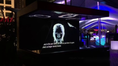 3DsHK x Armani // Immersive Projection