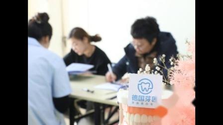 美白牙齿培训-北京芽匠美牙培训学校:牙齿美容培训机构1