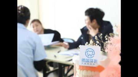 美白牙齿培训-北京芽匠美牙培训学校:牙齿美容培训机构2