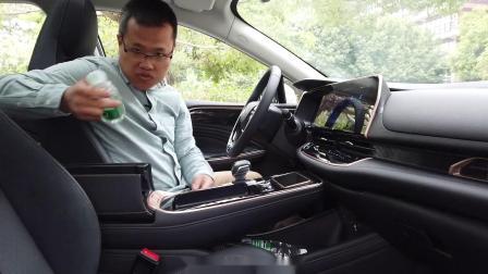 合资纯电车新秀 试驾广汽丰田iA5