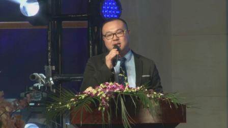 7-平台规划-鲁教练-2019阳明医疗集团年终答谢会