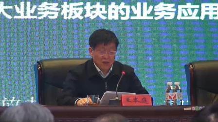 黑龙江省供销社举办在线能力培训班暨新型供销社建设推进会
