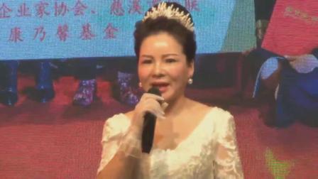 14-《感恩的心》-黄雪丽-2019阳明医疗集团年终答谢会2